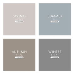 Winter Typ, Dark Winter, Warm Spring, Soft Summer, Seasonal Color Analysis, Deep Autumn, Color Harmony, Colourful Outfits, Season Colors