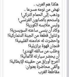 D ahmad shwaf