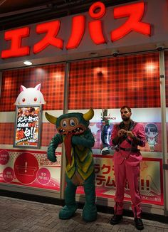 Our crazy Japan travel TV show filming! Duell um die Welt, host Steven Gatjen in Tokyo, Joko und Klaas, Department H. Weird Japan, Monster Costumes, Japanese Travel, Japanese Monster, Japanese Culture, Alternative Fashion, Videos, Tv Shows, Blog