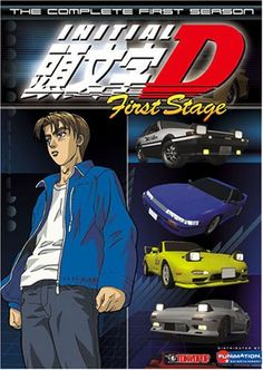 Initial D First Stage: One of my most favourite anime ever. This is what I used to convince so many people that anime is awesome.