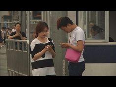 Η εξάρτησή μας από τα κινητά, θέμα κινέζικου animation - hi-tech