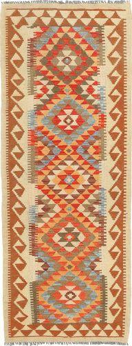 Dywan Kilim Afgan Old style ABCS656