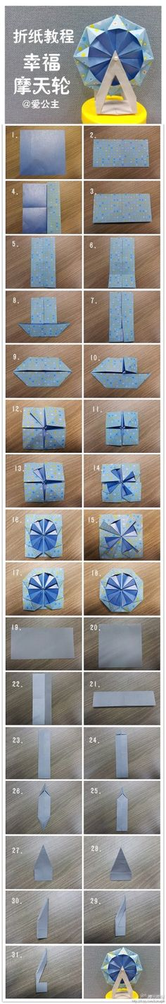 London wheel origami paper craft