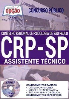 Concurso CRP SP 2016  ASSISTENTE TÉCNICO