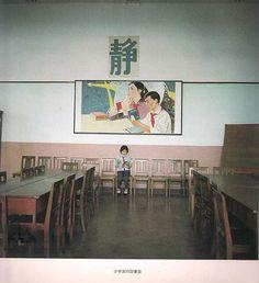 Ryoji Akiyama, China 80s. 秋山亮二:80年代中国儿童生活纪实