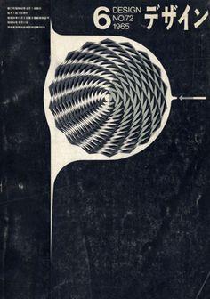 Japanese Magazine Cover: Design No. 72. 1965. - Gurafiku: Japanese Graphic Design