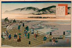 Yaji and Kita arrive in Kyoto. Japan Painting, A Comics, Kyoto, Novels, Traditional Japanese, Artist, Poster, Travel, Illustrations