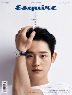 jung hae in. Asian Actors, Korean Actors, Jung In, Recorder Music, Korean Wave, Cute Actors, Korean Entertainment, Korean Celebrities, Celebs