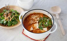 トマトチゲ鍋 The Dish, Ramen, Food Porn, Soup, Favorite Recipes, Japanese, Dishes, Vegetarian Dish, Cooking