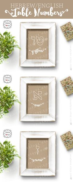 Hebrew English Table Numbers for Jewish Wedding, Bar Mitzva, Bat Mitzva, or any other Jewish Event, Holiday or Banquet. Hebrew Letters, Aleph, Beth, Jewish Event, Design,download, printable, Kraft Paper bilingual Table Numbers by Isralove