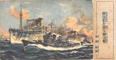 Destructores japoneses escoltando a Transportes en la II Guerra Mundial