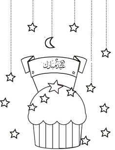 eid coloring page