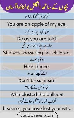 English Speaking For Kids, English Grammar For Kids, English Learning Spoken, Teaching English Grammar, English Worksheets For Kids, English Vocabulary Words, Learn English Words, English Phrases, English Language Learning