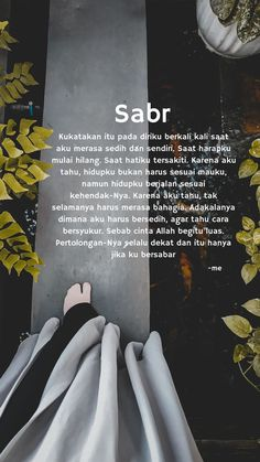 Beautiful Quran Quotes, Quran Quotes Love, Quran Quotes Inspirational, Islamic Love Quotes, Muslim Quotes, Quotes Rindu, Text Quotes, Wisdom Quotes, Words Quotes