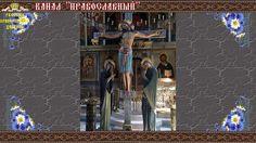 ☦ Слово в Крестопоклонную неделю. Почитая Крест, мы празднуем воскресени...