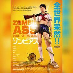 #photobytito #japan #tokyo #photographer #photo #nikon #movie #poster #film #design #映画 #ポスター #撮影 #tito #カメラマン #デザイン #totw