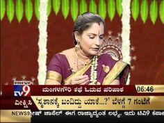 """TV9 - """"Shravana Mangalavara"""" : Tuesday of Shravan Month Pooja - Full"""