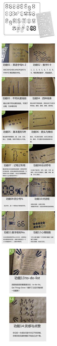 1 pz Multifunzionale Hollow Righello Disegno Graffiti Modello Righello Regalo Promozionale Cancelleria PDA in [xlmodel]-[prodotti]-[33260][xlmodel]-[prodotti]-[33260][xlmodel]-[prodotti]-[33260][xlmodel]-[prodotti]-[33260][xlmodelda Righelli su AliExpress.com | Gruppo Alibaba