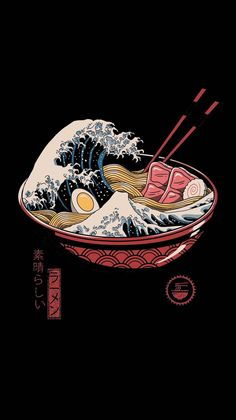 Shop for Noir Gallery Ramen Wave Japanese Culture Unframed Art Print/Poster. Get free delivery On EVERYTHING* Overstock - Your Online Art Gallery Store! Japan Illustration, Simple Illustration, Fantasy Illustration, Watercolor Illustration, Doodle Art, Art Japonais, Wave Art, Poster Prints, Art Prints