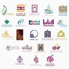 Arab Typography, Arab Logo, Perfume Logo, Moon Logo, Logo Shapes, Logo Branding, Logos, Creative Logo, Logo Nasa