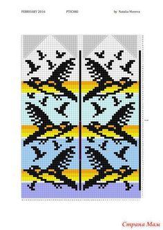 жаккардовое вязание Knitted Mittens Pattern, Knit Mittens, Knitted Gloves, Knitting Socks, Baby Knitting, Cross Stitch Bird, Cross Stitch Alphabet, Loom Patterns, Cross Stitch Patterns