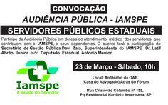 Neste sábado (23), CCM Iamspe realiza audiências públicas em Americana e Diadema