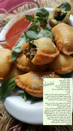 Appetizer Recipes, Appetizers, Arabian Food, Arabic Dessert, Chicken Thigh Recipes, Easy Cookie Recipes, Middle Eastern Recipes, Cafe Food, No Cook Meals