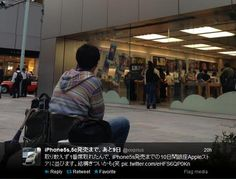 Man in Tokyo already waiting in line for iPhone 5S