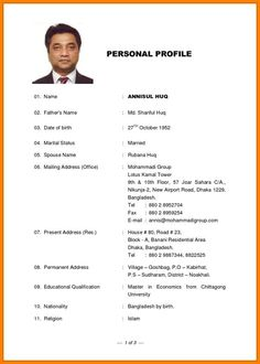 ad76f1c8e26d14c9ec432b4a679c40df Teacher Resume Format Pdf India on for good, for government jobs, templates free,