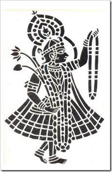 """Indian paper cut;  """" Sanjhi – Yamuna Ji"""""""