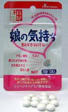 酵母加工食品 肝度良好シリーズ 『娘の気持ち』 (1箱入り) 肝度良好 http://www.amazon.co.jp/dp/B01B33MRKS/ref=cm_sw_r_pi_dp_nuhQwb1S0YH2Q