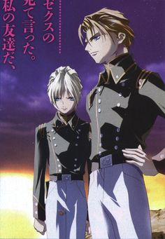 Young Zechs and Treize. This picture makes me want to adopt Zechs. Treize can just go crawl in a hole though. I don't think there is anything in the world that could make me like him.