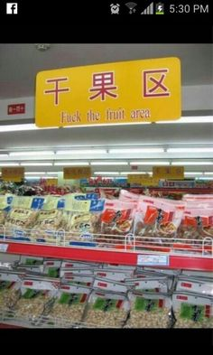 yeah! fuck fruit! come to the cracker section (#engrish)