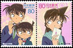 Detective Conan francobollo Detective Conan Ran, Gosho Aoyama, Detective Conan Wallpapers, Kaito Kid, Detektif Conan, Kudo Shinichi, Magic Kaito, Case Closed, Sherlock Holmes