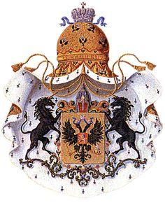 Большой герб Их Высочеств Князей Крови Императорской правнуков Императора