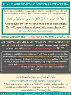 """""""Allah says: I am with My servant so long as he mentions Me and keeps his lips moving with My remembrance."""" Learn Islam, Allah, Infographic, Lips, Author, Peace, Sayings, Learning, Quotes"""