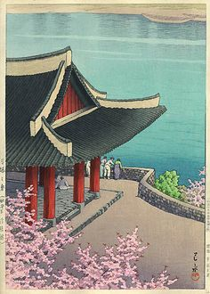 """Spring at Botandai Tower"" or ""Spring at Pubyong Pavilion, Modan Viewpoint, Pyongyang"" ・ by Japanese Shinーhanga artist KAWASE HASUI ・from his series ""Eight Views of Korea"" (Chosen hakkei, Heijo no haru (Botandai Fusekiro), ・ ca. Japanese Art Modern, Japanese Drawings, Japanese Landscape, Japanese Prints, Japan Painting, Korean Art, Traditional Paintings, Japan Art, Gravure"