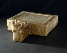Sacrificial table with drain shaped like a steer's head and ancient southern Arabic bustrophedon inscription. Discovered: Jidfir Ibn Munaykhir, Yemen, Temple of the Sami. Alabaster, cm x 28 cm. Ancient Near East, Ancient Art, Horn Of Africa, What Is Today, Arabian Peninsula, Akg, Delicate, Shapes, Temple
