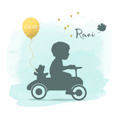 Love Silhouette, Silhouette Images, Cars Party Foods, School Advertising, Sketch 4, Ballon, Cute Art, Sewing Crafts, Pop Art