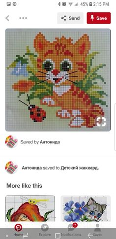 Cross Stitching, Cross Stitch Embroidery, Cross Stitch Patterns, C2c, Design Art, Diy And Crafts, Crochet Trim, Throw Pillows, Poppies