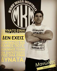Manolis Kritikos Krav Maga Instructor