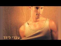עברי לידר - ביום שמש יפה // Ivri Lider - On A Sunny Day (Be'yom Shemesh ...
