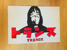 Trance, Milan, Batman, Superhero, Fictional Characters, Art, Celebrities, Superheroes, Kunst