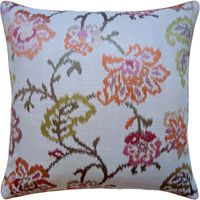 Larissa Sienna Decorative Pillow