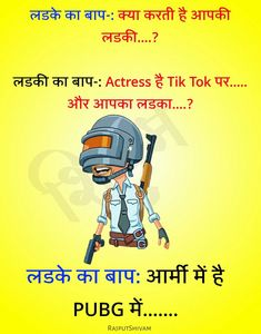 Funny Quotes In Hindi, Funny Attitude Quotes, Jokes In Hindi, Funny Thoughts, Funny Work Jokes, Crazy Funny Memes, Work Humor, Wtf Funny, Jokes Images
