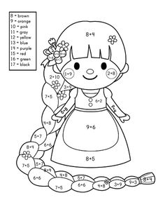 Addition for Preschoolers - Childhood Education, Kids Education, Math Games, Math Activities, Kindergarten Science, Preschool, 1st Grade Math Worksheets, Coloring Pages, Coloring Worksheets