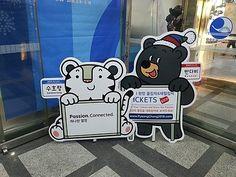 cute winter looks - Soohorang and Bandabi - Wikipedia Daegu, Olympic Mascots, 2018 Winter Olympics, Winter Games, Bike Run, Winter Looks, Triathlon, Mickey Mouse, Disney Characters