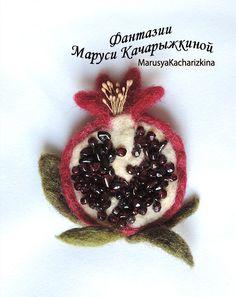 felted wool animals Handmade felted brooch pomegranate Wool by MarusyaKacharizkina Brooches Handmade, Handmade Felt, Handmade Crafts, Diy And Crafts, Felted Wool Crafts, Felt Crafts, Felt Brooch, Tea Art, Fabric Jewelry