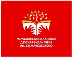 25 Awesome Examples of Library Logo Designs