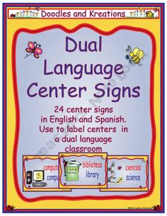 Dual Language Center Signs  English and Spanish